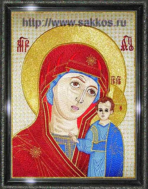 Казанская вышивка крестом